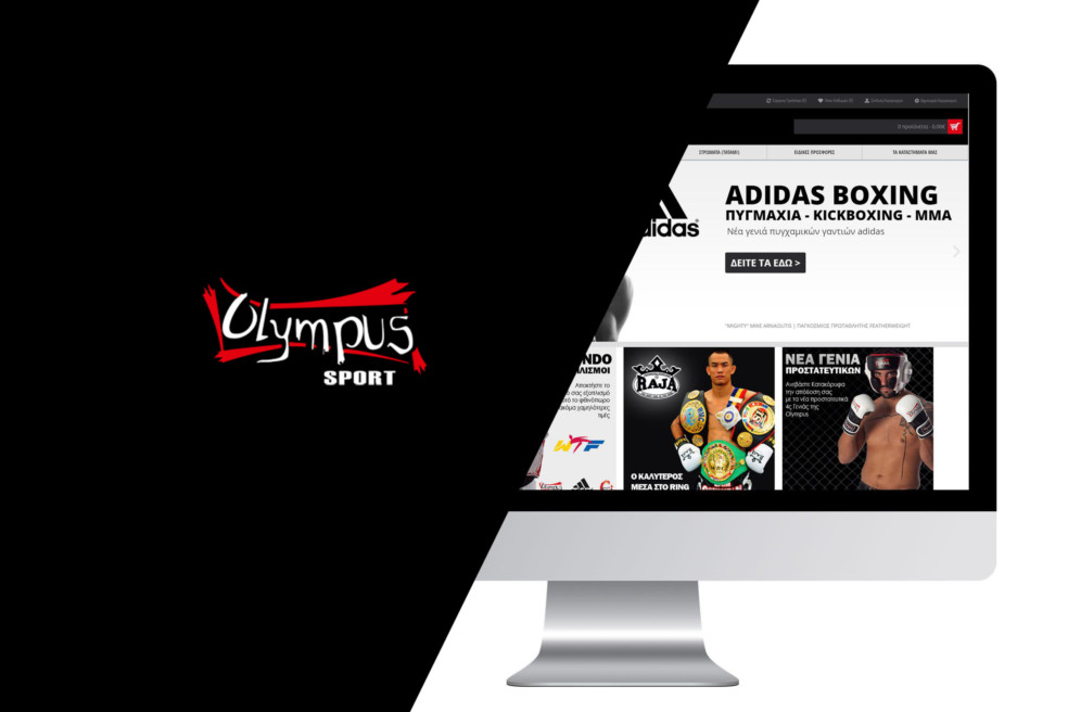 OLYMPUS SPORT