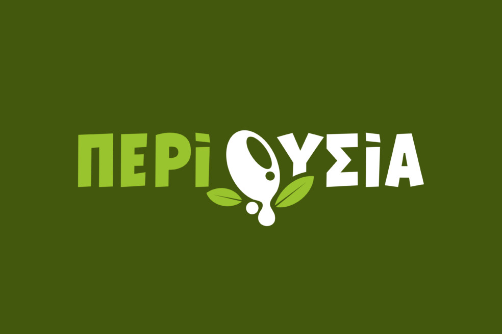 Peri-Ousia
